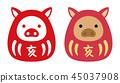 野豬達摩 45037908