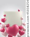 情人節,情人節背景,情人節橫幅和模板,週年紀念邀請 45038254