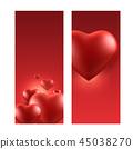 情人節,情人節背景,情人節橫幅和模板,週年紀念邀請 45038270