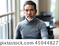 Portrait of unhappy angry mature asian man 45044827