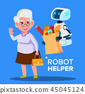 robot shopping robotic 45045124