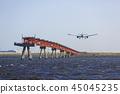飛機降落 45045235