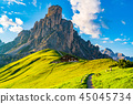 alps,dolomites,hill 45045734