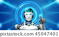 ai technology robot 45047401