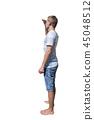 man searching 45048512