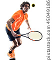 Tennis Players Man 45049186