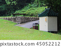 a country Club golf course in Hong Kong 45052212