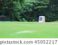 a country Club golf course in Hong Kong 45052217