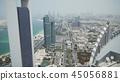 Beautiful top view of Abu Dhabi 45056881