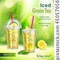ice tea realistic 45057656