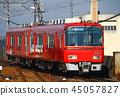 名古屋鐵道 名古屋鴻線 鐵道 45057827