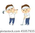 打高爾夫球的人 45057935