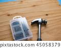 工具 45058379