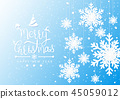 크리스마스, 성탄절, 벡터 45059012