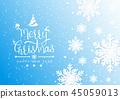 크리스마스, 성탄절, 벡터 45059013