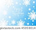 크리스마스, 성탄절, 벡터 45059014