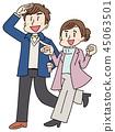 走路的男人和女人的插圖(冬天) 45063501
