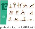 13 Steps to splits 45064543