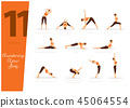 11 poses to awaking your body 45064554