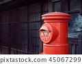 빨간 우체통 45067299