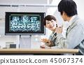 설계 제조 건설 건설 회의 엔지니어 개발 사업 45067374