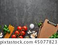 西红柿 番茄 白板 45077823