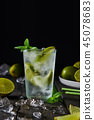 Mojito cocktail in highball glass with ice. 45078683