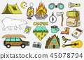 Set of cute camping elements. Equipment in forest. Stickers, doodle pins, patches. Tent, car 45078794