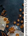 面粉 姜饼 华而不实的东西 45079372