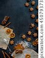 姜饼 华而不实的东西 圣诞节 45079373