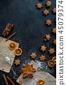 姜饼 华而不实的东西 圣诞节 45079374