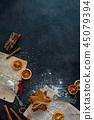 姜饼 华而不实的东西 圣诞节 45079394