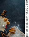 姜饼 华而不实的东西 圣诞节 45079399
