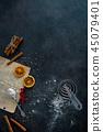 姜饼 华而不实的东西 圣诞节 45079401