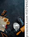 饼切 姜饼 华而不实的东西 45079402