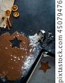 姜饼 华而不实的东西 圣诞节 45079476