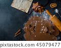 擀面杖 饼切 姜饼 45079477