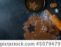 擀面杖 饼切 圣诞节 45079479