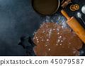 擀面杖 饼切 姜饼 45079587