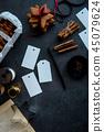 姜饼 华而不实的东西 礼盒包装 45079624
