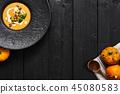 soup pumpkin seeds 45080583