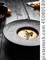 soup pumpkin seed 45080589