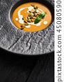 soup pumpkin seed 45080590