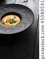 soup pumpkin seed 45080591