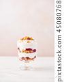 Healthy raspberry yogurt parfait in a glass 45080768