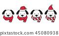 불독, 크리스마스, 성탄절 45080938