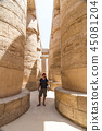 Male Tourist at Temples of Karnak, ancient Thebes in Luxor, Egypt 45081204