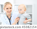 医生 博士 婴儿 45082154