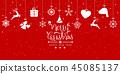 christmas, vector, text 45085137
