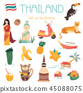 thailand set vector 45088075